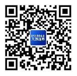 浙江天(tian)演維真網絡科(ke)技股份有限公(gong)司微信(xin)公(gong)眾號(hao)